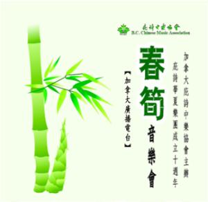 cd_chinese